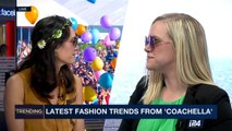 TRENDING   Latest fashion trends from 'Coachella'   Thursday, April 20th 2017