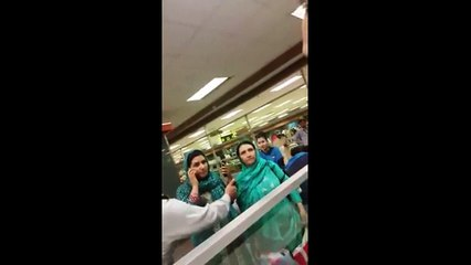 Women who beaten up at Airport Insulted Pakistan