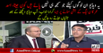 Asad Umar Excellent Reply To PMLN Over Panama Verdict