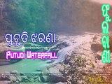 putudi waterfall phulbani , ,  Waterfall in odisha , ,  famous waterfall in odisha