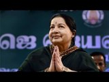 Jayalalithaa welcomes new members, former TMC MLAs join AIADMK | Oneindia News