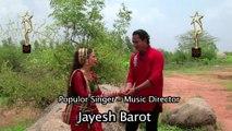 jayesh barot Award