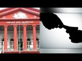 Karnataka HC's Chief Justice offered bribe to deliver favorable judgment   Oneindia News