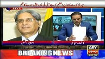 'The 3 Judges Who Suggested JIT, Their Remarks in Decision Were Against Nawaz That I Thought They Will Give Decision Against Him' - Aitzaz Ahsan
