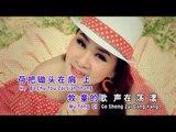 黄晓凤Angeline Wong - 第8辑【乡间小路】