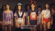 【Shueh Jen-Fang CM】パルコが若い才能を広告します。60秒 Shueh Jen-Fang編(1)