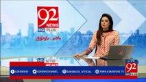 All parties should make a Grand Alliance for PM's resignation: Sheikh Rasheed - 92NewsHDPlus