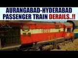 Aurangabad-Hyderabad passenger train derails in Karnataka, no casualties   Oneindia News