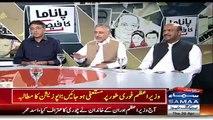 Nadeem Malik Takes Class Of Salman Akram Raja