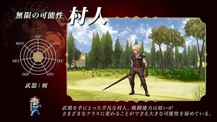 Description des classes de Fire Emblem Echoes : Shadows of Valentia