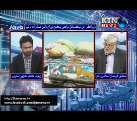 Issues-Zohaib Kaka- 21st April 2017