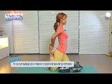 1분 건강, 허벅지 교정 운동 [광화문의 아침] 410회 20170126