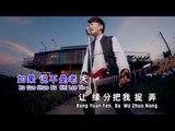 许文友Thomas Khor - 魅力情歌金曲2【冲动的惩罚】