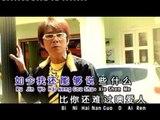 李进才Li Jin Cai - 骑师歌王2【让我走】