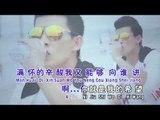许文友Thomas Khor - 魅力情歌金曲2【我需要安慰】
