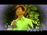 李进才Li Jin Cai - 骑师歌王1【江水悠悠泪长流】