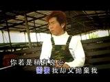 李进才Li Jin Cai - 骑师歌王1【不要抛弃我】