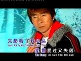 李进才Li Jin Cai - 骑师歌王2【谁真心爱过我】