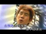 李进才Li Jin Cai - 骑师歌王1【伤心流浪汉】