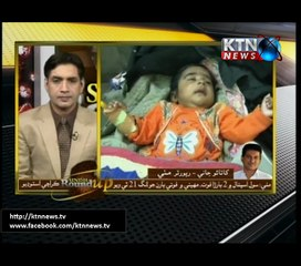 Sindh Round Up- 6 PM- 21st April 2017