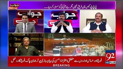 Jawab Chahiye - 21st April 2017