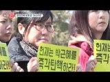 헌재 밖에서도 '탄핵 장외전'…아수라장 된 헌재 앞