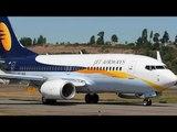 Jet Airways flight make emergency landing after smoke in the cabin | Oneindia News