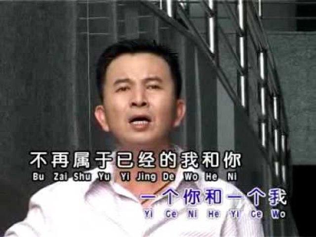黄泳勝Huang Yong Sheng - 深情怀念金曲【已经的我和你】
