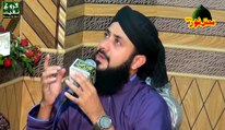 Hafiz Ghulam Mustafa Qadri New Naats in urdu Islamic Kalam Pakistani Mehfil E Naat By Faroogh E Naat