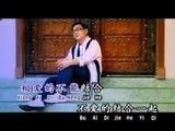 魏汉文Wei Han Wen – 经典流行恋歌【何日再吻君】