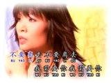 李燕萍Angel Lee – 真情恋歌金曲1【难道这是在梦里】