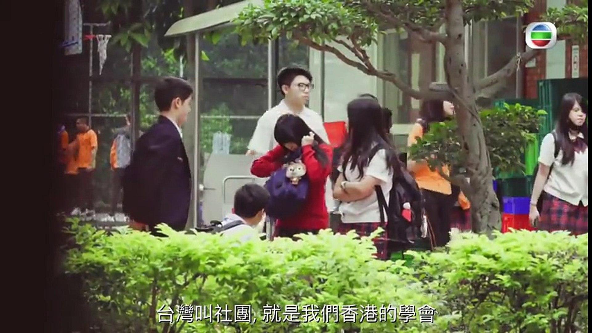 2016-06-29 第三回:地獄黑仔王 胡鴻鈞 + 吳若希 + 許廷鏗