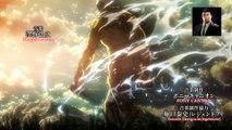 L'Attaque des Titans - Attack on Titan - Shingeki no Kyojin - Season 2 - 「進撃の巨人 - Opening