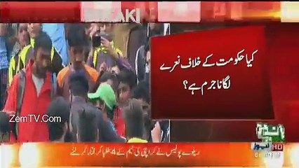 What Happened After Slogans Of Go Nawaz Go In Front Of Saad Rafiq