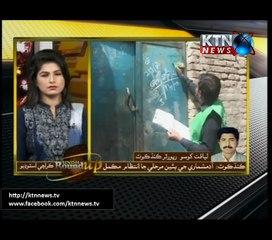 Sindh Roundup 6PM- 22nd April 2017