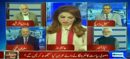 Imran Khan Can Easily Defeat Zardari- Haroon Rasheed