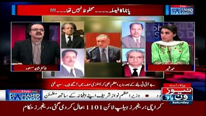 Live With Dr. Shahid Masood - 22nd April 2017