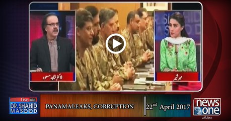Live with Dr.Shahid Masood | 22-April-2017 | Panama Leaks | Corruption