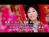 Sharon Au 欧俪雯 - 长情贺岁金曲【一年胜一年】