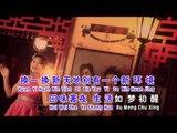 Sharon Au 欧俪雯 - 长情经典恋曲8【夜上海】
