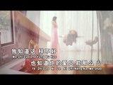 Angeline Wong黄晓凤 - 流行魅力恋歌7 【原来你什么都不要】