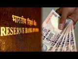 RBI to issue Rs 1000 notes with inset letter 'R' | Oneindia News