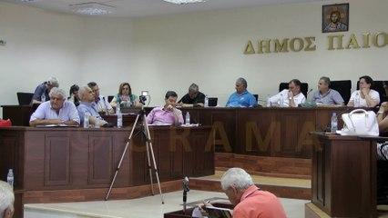 Δημοτικό Συμβούλιο Δήμου Παιονίας 30-06-2016 Απολογισμός