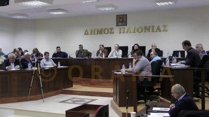Δημοτικό Συμβούλιο Δήμου Παιονίας 31-10-2016