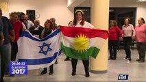 Juifs d'Orient : les Kurdes fêtent Norouz à Jérusalem