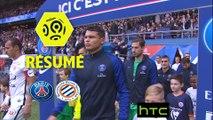 Paris Saint-Germain - Montpellier Hérault SC (2-0)  - Résumé - (PARIS-MHSC) / 2016-17