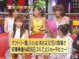 20010413 FUN タンポポ・カントリー娘。に石川梨華(モーニング娘。)・中澤裕子