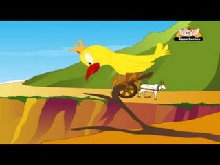 Jataka Tales in Gujarati - The Deceitful Bird