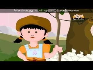 Kutti Aadugal - Nursery Rhyme with Lyrics