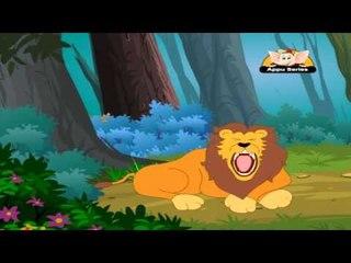 Animal Sounds in Telugu - Lion